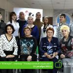 юниоры 23_12_2012