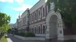арх дом